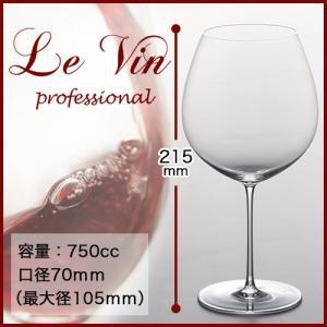 ワイン ソムリエ Sommelier ル・ヴァン・プロフェッ...