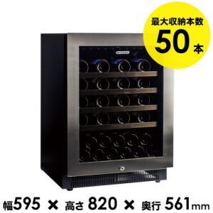 50本収納ワインセラー ヴァンテック V40SG 送料無料|wsommelier