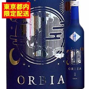 オルビア・ガイア WAKAZE 日本 山形 日本酒 500ml