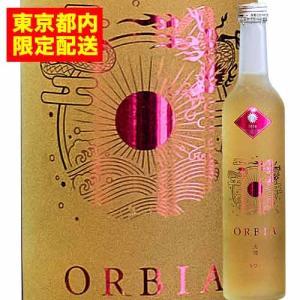 オルビア・ソル WAKAZE 日本 山形 日本酒 500ml