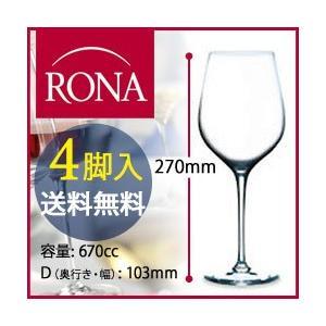 送料無料 4脚入 ボルドー ソムリエ・グラン・クリュ Sommelier Grand Cru ロナ RONA ワイングラス・赤ワイン|wsommelier
