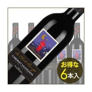 赤ワイン ケース販売6本入 ル・シャ・ルージュ・カベルネ・ソーヴィニョン シーニェ・ヴィニュロン 2012年 フランス ラングドック&ルーション 750ml wine|wsommelier