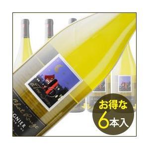 白ワイン ケース販売6本入 ル・シャ・ルージュ・ヴィオニエ シーニェ・ヴィニュロン 2012年 フランス ラングドック&ルーション 辛口 750ml wine|wsommelier