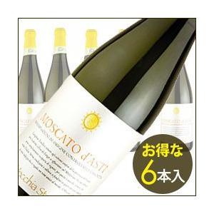 シャンパン・スパークリングワイン ケース販売6本入 モスカート・ダスティ ヴェッキア・ストーリア(IEI) 2013年 イタリア ピエモンテ 微発泡・白 wine|wsommelier