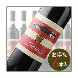赤ワイン ケース販売6本入 キャンティ ポッジョ・デ・ジェネーシ(IEI) 2014年 イタリア トスカーナ ミディアムボディ 750ml wine|wsommelier