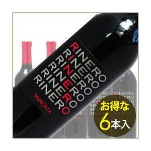 赤ワイン ケース販売6本入 リネーロ・ロッソ デスモンタ(IEI) 2012年 イタリア ヴェネト フルボディ 750ml wine|wsommelier