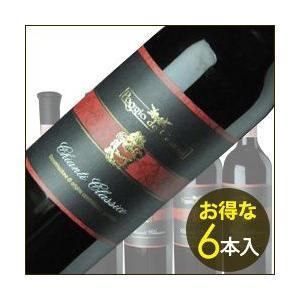 ワイン 赤ワイン ケース販売6本入 キャンティ・クラッシコ ポッジョ・デ・ジェネーシ(IEI) 2015年 イタリア トスカーナ フルボディ 750ml wine|wsommelier