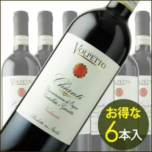 ワイン 赤ワイン ケース販売6本入 キャンティ ヴォルペット (ワイン・ピープル) 2014年 イタリア トスカーナ ミディアムボディ 750ml wine wsommelier