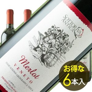 ワイン 赤ワイン ケース販売6本入 ソットリーヴァ・アンティカ・メルロ IEI 2016年 イタリア ヴェネト フルボディ 750ml wine|wsommelier