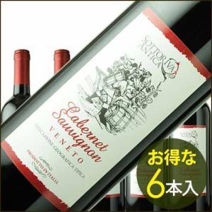 赤ワイン ケース販売6本入 ソットリーヴァ・アンティカ・カベルネ デスモンタ(IEI) 2012年 イタリア ヴェネト ミディアムボディ 750ml wine|wsommelier