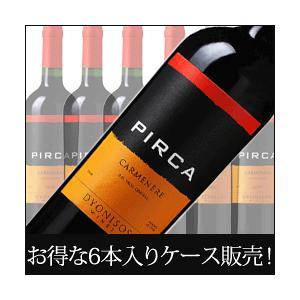 ワイン 赤ワイン ケース販売6本入 ピルカ・カルメネール ヴィニャ・マーティ 2016年 チリ ペンカウエ・ヴァレー フルボディ 750ml wine|wsommelier