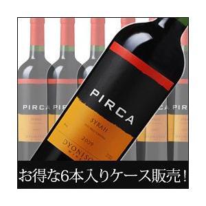 ワイン 赤ワイン ケース販売6本入 ピルカ・シラー ヴィニャ・マーティ 2014年 チリ ペンカウエ・ヴァレー フルボディ 750ml wine|wsommelier