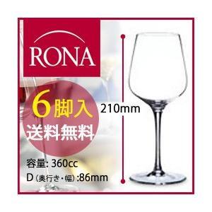 送料無料 6脚入 ワイン ソムリエ Sommelier ロナ RONA ワイングラス・白ワイン・赤ワイン|wsommelier