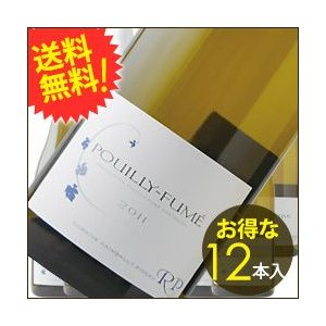 白ワイン 送料無料 ケース販売12本入 プイィ・フュメ ドメーヌ・ランボー 2015年 フランス ロワール 辛口 750ml wine|wsommelier