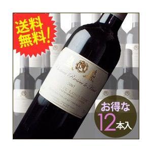 赤ワイン 送料無料 ケース販売12本入 クラシック・ルージュ シャトー・リヴィエール・ル・オー 2015年 フランス ラングドック wine|wsommelier
