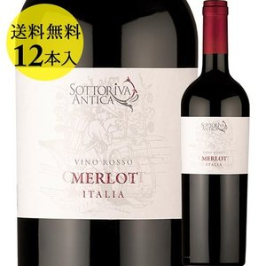 ワイン 赤ワイン 送料無料 ケース販売12本入 ソットリーヴァ・アンティカ・メルロ IEI 2016年 イタリア ヴェネト フルボディ 750ml wine wsommelier