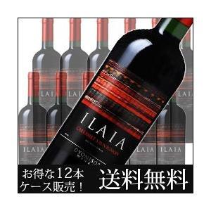 赤ワイン 送料無料 ケース販売12本入 イライア・カベルネ・ソーヴィニョン ヴィニャ・マーティ 2014年 チリ セントラル・ヴァレー フルボディ 750ml wine|wsommelier