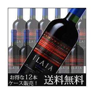 赤ワイン 送料無料 ケース販売12本入 イライア・メルロ ヴィニャ・マーティ 2016年 チリ セントラル・ヴァレー フルボディ 750ml wine|wsommelier