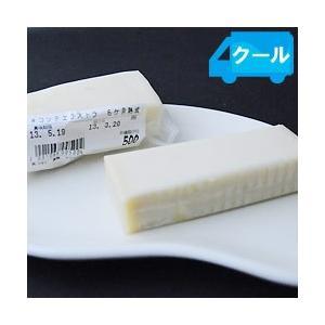 コンテ・エクストラ(6ヶ月熟成) AOP 約50g フランス チーズ(ハードタイプ)