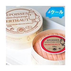 エポワス AOP 約250g EPOISSES フランス チーズ(ウォッシュタイプ)|wsommelier