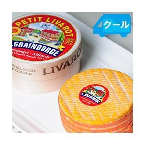 プティ・リヴァロ AOP 約250g PETIT LIVAROT フランス チーズ(ウォッシュタイプ...