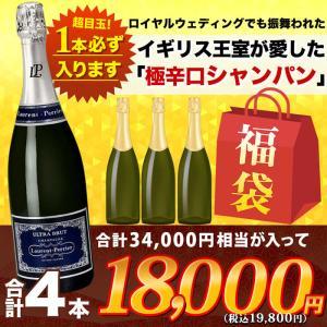 ワイン「7」ソムリエ究極お年玉福袋1万円・シャンパンだけ4本セット 送料無料 シャンパンセット wine|wsommelier
