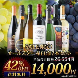※最短6/16出荷「6/8セット内容変更」ワイン「8」シャンパン&ポイヤック入り!上位キュヴェだけの...