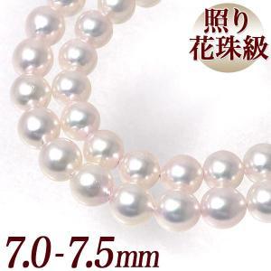 《照り花珠級》 あこや真珠 パールネックレス ホワイト系 7.0-7.5mm AAB〜C ラウンド〜セミラウンド 《真珠のプロがおすすめ》[n2] wsp