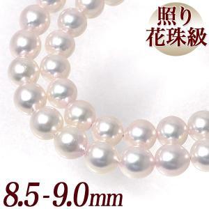 《照り花珠級》 あこや真珠 パールネックレス ホワイト系 8.5-9.0mm AAB ラウンド〜セミラウンド 《真珠のプロがおすすめ》[n2] wsp