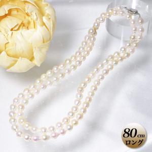 あこや真珠 ロングパールネックレス 80cm ホワイト系 6.5-7.0mm A〜BBD バロック ビーンズクラスプ(silver) [n3][80cmロング]|wsp