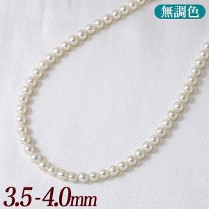 あこや真珠 無調色パールネックレス ホワイト(ナチュラル)系 3.5-4.0mm A〜BBB  ラウンド〜セミラウンド ビーンズクラスプ(silver) [n2]|wsp