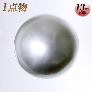 タヒチ黒蝶真珠 パールルース(シングル) グレーグリーン系 13.6mm BAB セミラウンド (無穴)[n2] wsp