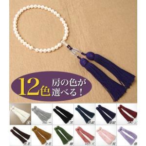 【即納】 あこや本真珠 パール念珠(数珠) ホワイト系 7.0-7.5mm B〜CB〜CB〜C 正絹(房12色から選択可)[n1]|wsp