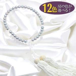【即納】 あこや黒真珠 パール念珠(数珠) ブルーグレー系 6.5-7.0mmB〜CB〜CB〜C 正絹(房12色から選択可)[n1]|wsp