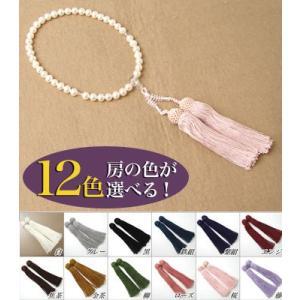【即納】 淡水真珠 パール念珠(数珠) ホワイト系 7.0-7.5mm BB 正絹(房12色から選択可)[n1]|wsp