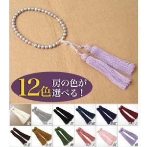 【即納】 淡水真珠 パール念珠(数珠) グレー系 7.0-7.5mm A〜BB〜C 正絹(房12色から選択可)[n1]|wsp