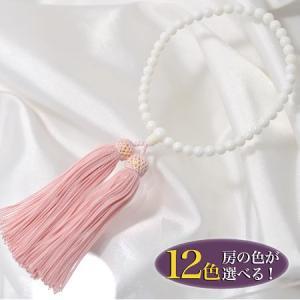 【受注発注品】白珊瑚 数珠(念珠) ホワイト系 6.0-6.5mm 正絹(房12色から選択可) [n5]|wsp
