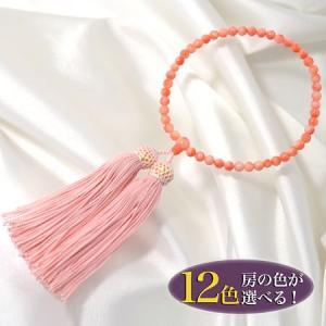 【受注発注品】深海珊瑚 数珠(念珠) ピンク系 5.5-6.0mm  正絹(房12色から選択可) [n5]|wsp