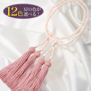 【受注発注品】桃色珊瑚 本連数珠(念珠) ベビーピンク系 5.0-5.5mm  正絹(房12色から選択可) [n5]|wsp