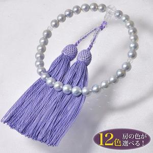 【即納】 あこや黒真珠 パール念珠(数珠) ナチュラルグレー系 8.5-9.0mm BBC 正絹(房12色から選択可)[n1]|wsp