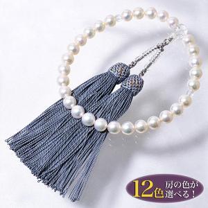 【即納】 あこや本真珠 パール念珠(数珠) ホワイト系 8.5-9.0mm BBB〜C 正絹(房12色から選択可)[n1]|wsp