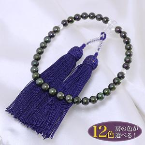 あこや黒真珠 パール念珠(数珠) グリーン〜ピンクグリーン系 7.5-8.0mm A〜BBB 正絹(房12色から選択可)[n2]|wsp