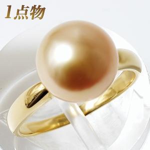 南洋白蝶真珠 パールリング(指輪) ゴールド(ナチュラル)系 9.8mm A〜BAA〜B  K18 ゴールド(本真珠)[n2]|wsp