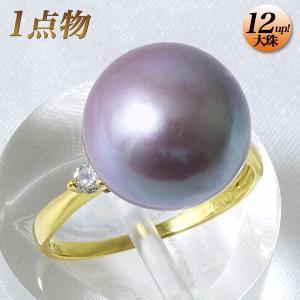 淡水真珠(有核) パールリング(指輪) パープル系(ナチュラル) 12.1mm AAB  K18 ゴールド 稀少な大珠 [n2]|wsp