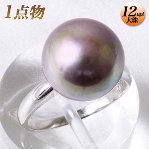 淡水真珠(有核) パールリング(指輪) メタリックパープル系(ナチュラル) 12.1mm AAA〜B  K18WG ホワイトゴールド稀少な大珠 [n2]|wsp