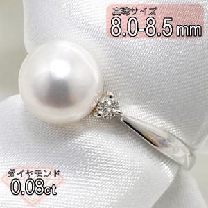 あこや真珠 ダイヤ2石 パールリング(指輪) ホワイト系 8.0-8.5mm BBB  Pt900 プラチナ 0.08ct [n4][51-2578]|wsp