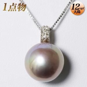 淡水真珠(有核) パールペンダントトップ(ヘッド) メタリックパープル(ナチュラル)系 12.2mm AAB〜C  K18WG [n2]|wsp