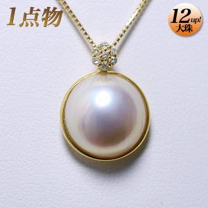 マベ真珠 パールペンダントトップ(ヘッド) ホワイト系 12.0mm AAB  K18 ゴールド [n2]|wsp