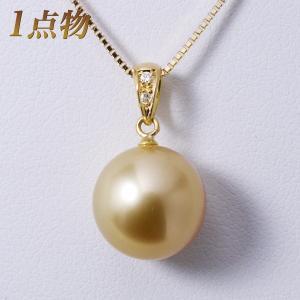 南洋白蝶真珠 パールペンダントトップ(ヘッド) ゴールド(ナチュラル)系 10.6mm BAA  K18 ゴールド [n3]|wsp