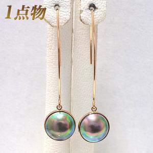 アワビ真珠 アメリカン/フックパールピアス ピンクグリーン系 9.1/9.2mm AAA〜B  K18PG ピンクゴールド [n2]|wsp
